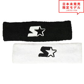 即納 US限定 STARTER スターター ヘアバンド ブラック ホワイト お得な2色セット ヘッドバンド ターバン ニット帽 ビーニー カチューシャ メンズ レディース US限定 日本未発売 ポイント消化