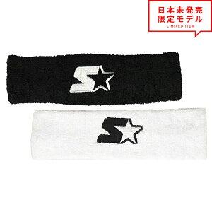 US限定 即納 STARTER スターター ヘアバンド ブラック ホワイト お得な2色セット ヘッドバンド ターバン ニット帽 ビーニー カチューシャ メンズ レディース US限定 日本未発売 ポイント消化