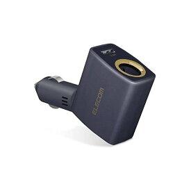 即納 車載用充電器 IQOS アイコス ホルダー ダイレクトチャージャー ELECOM エレコム / 充電器 / ET-IQC01NV|ネイビー