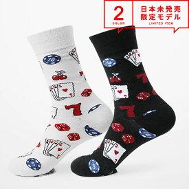即納 casino カジノ ソックス メンズ 靴下 クルーソックス ミドルソックス ブラック/ホワイト ダイス トランプ スロット ギャンブル ポイント消化 日本未発売