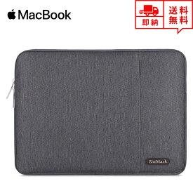 即納 MacBook Pro/Air(13インチ)2019 対応 ノートパソコン ケース キャリングケース スペースグレー ラップトップ スリーブケース