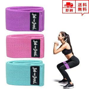即納 エクササイズ トレーニング グッズ エクササイズバンド チューブ 3本セット パープル/ピンク/ミント ダイエット 体幹 改善 筋力アップ サポート