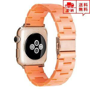 即納 AppleWatch アップルウォッチ SE/6/5/4/3/2 38/40mm 42/44mm ベルト バンド ステンレススチール パステル オレンジ 樹脂 防水 日本未発売