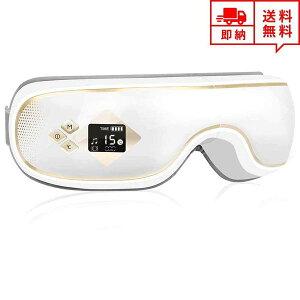 即納 アイウォーマー スリープ アイマスク ヘッドホン 一体型 白 Bluetooth ワイヤレス 無線 USB充電式 音楽 安眠 遮光 快眠 サポート