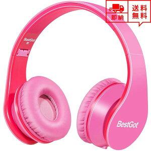 即納 ヘッドフォン ヘッドホン ヘッドセット キッズ 子供用 ピンク 3.5mmアダプタ 有線 折りたたみ式 小型 ソフトイヤーパッド スマホ タブレット