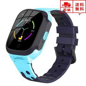 キッズ スマートウォッチ 腕時計 ブルー 子供 男の子 女の子 4G通信規格 GPS 防水 ビデオチャット アラーム 防犯グッズ 多機能