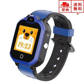 即納 キッズ スマートウォッチ 腕時計 ブルー 子供 男の子 女の子 4G通信規格 GPS 防水 カメラ ビデオチャット アラーム 防犯グッズ 多機能