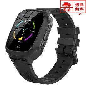 即納 キッズ スマートウォッチ 腕時計 ブラック 子供 男の子 女の子 4G通信規格 GPS 防水 ビデオチャット アラーム 防犯グッズ 多機能
