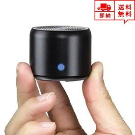 即納 無線 ワイヤレス スピーカー Bluetooth ブラック ミニ 小型 USB充電 ミニスピーカー iPhone/iPod/iPad/スマートフォン/タブレット