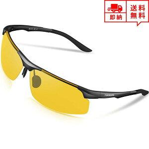 即納 スポーツサングラス 偏光レンズ ブラック/イエロー 1枚レンズ 紫外線カット 軽量 メンズ レディース ジョギング ランニング マラソン