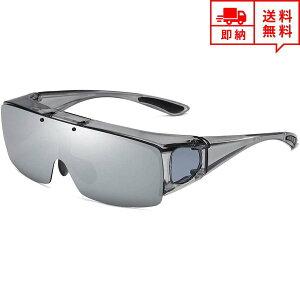 即納 オーバーサングラス メガネの上から掛けられる スポーツサングラス 偏光レンズ サングラス グレー/シルバー 跳ね上げ式 紫外線カット メンズ レディース