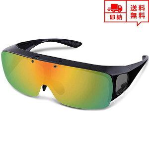即納 オーバーサングラス メガネの上から掛けられる スポーツサングラス 偏光レンズ サングラス イエローミラー 跳ね上げ式 紫外線カット メンズ レディース