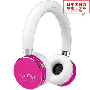 ヘッドフォン ヘッドホン ヘッドセット キッズ 子供用 ホットピンク/ホワイト ワイヤレス Bluetooth/3.5mmジャック 無線 小型 スマホ タブレット