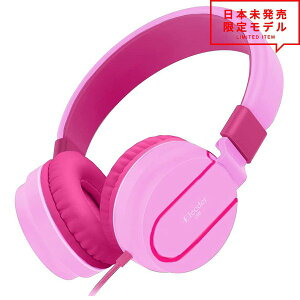 ヘッドフォン ヘッドホン ヘッドセット キッズ 子供用 ピンク/ホットピンク 3.5mmアダプタ 有線 小型 折りたたみ スマホ タブレット