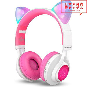ヘッドフォン ヘッドホン ヘッドセット キッズ 子供用 ホワイト/ピンク ネコ耳 ワイヤレス Bluetooth5.0 無線 LED 折りたたみ式 小型 スマホ タブレット