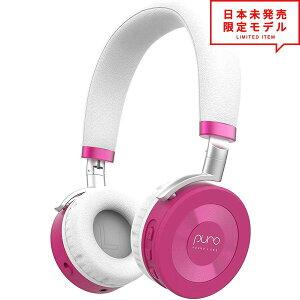 ヘッドフォン ヘッドホン ヘッドセット キッズ 子供用 ピンク/ホワイト ワイヤレス Bluetooth/3.5mmジャック 無線 小型 スマホ タブレット