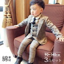 即納 子供スーツ 3点セット 送料無料 超人気 フォーマル 子供発表会入学式 スーツ 男の子スーツ キッズ ジュニア 紳士…