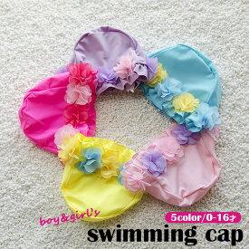 即納 スイミングキャプ 子供 水泳帽 キッズ 水着 女の子 スイムキャップ ベービー 周りに花飾り 5色展開 3-7歳子供用