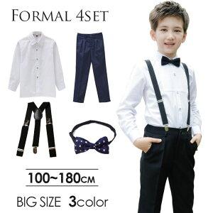 子どもスーツ 男の子 フォーマル 男の子 4点セット 子供服 フォーマル 男の子 スーツ 子供スーツ フォーマル 長袖 ホワイトシャツ ズボン サスペンダー 蝶ネクタイ ブラック レッド ネイビー
