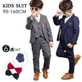 36c732300f201 即納 激安 男の子スーツ 6点セットフォーマルウエア 子供服 フォーマル 男の子 スーツ キッズ こども