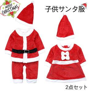 クリスマス服 サンタクロース ロンパース ハロウィン ...