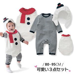 クリスマス服 3点セット ロンパース ハロウィン 仮装...