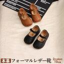 女の子 革靴 フォーマル靴 キッズ 革靴 レザー 女の子 履きやすい 女の子 キッズ フォーマル シューズ 子供 靴 入園式…