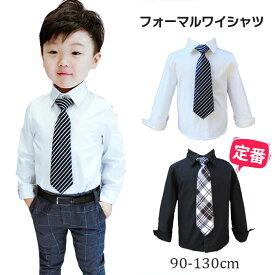 384ffbe3657fe 即納 ネクタイ付き 男の子フォーマルシャツ 子供シャツ シャツ 男の子 長袖 フォーマル 子供服 フォーマル シャツ
