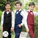 男の子 スーツ 子どもスーツ 男の子 子供 フォーマルスーツ 4点セット ベスト 長袖シャツ ズボン 蝶ネクタイ チェック…