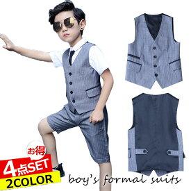 53d7d5f4279c3 子供フォーマル4点セット ベスト 半袖シャツ 半ズボン ネクタイ 柔らかい 肌に優しい 子供