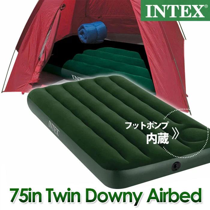 即納 エアーベッド エアーマット 幅99×奥行22×長 190cm 簡易ベッド 簡易型ベッド 持ち運ぶ簡単 アウトドア 車中泊 ゲスト用