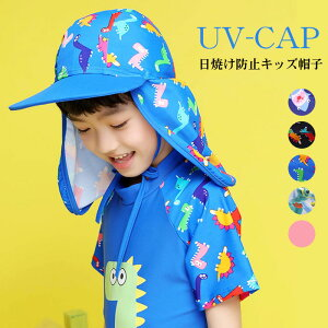 UVカット帽子 UVネックカバー キッズ 紫外線対策帽子 UVカット 目出し帽 サンバイザー 夏用 キャップ 日焼け防止 取り外し可能 自転車 キャンプ 釣り 防虫 フェイスカバー 通気性 息苦しくな