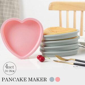 ケーキ チョコ型 パンケーキメーカー ケーキモデル かわいい おしゃれ モールド パーティー 氷 スティックホルダー 夏 涼しい 手作りアイス 簡単 美味しい 安心 バレンタインデー 安心 安