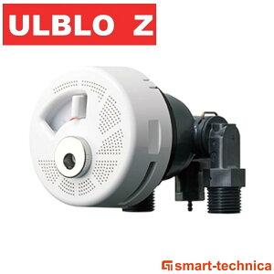 ウルブロZ ウルトラファインバブルアダプター ホワイト ハタノ製作所 保温 洗浄 美容【OMA60P-3】