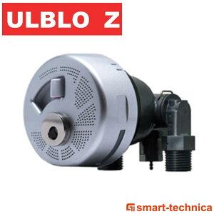 ウルブロZ ウルトラファインバブルアダプター シルバー ハタノ製作所 保温 洗浄 美容【OMA60P-3S】