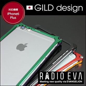 GILDdesign Guild design solid bumper iPhone6 Plus RADIOEVA×GILDdesign collaboration model Neon Genesis Evangelion mobile case