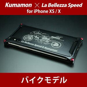 iPhoneXS/X対応くまモンコラボモデル【バイクモデル】