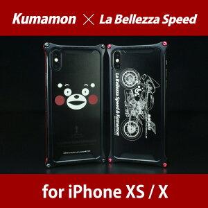 iPhoneXS/X対応くまモンコラボレーションモデル全2種類