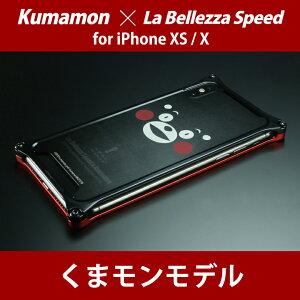iPhoneXS/X対応くまモンコラボモデル【くまモンモデル】