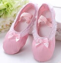 バレエシューズ キッズ 送料無料 バレエ シューズ 子供 子ども こども バレエ 靴 布製 ピンク レオタード 前革 スプリ…