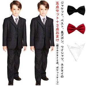 子供 スーツ キッズ 子供スーツ キッズスーツ 送料無料 {8点セット} 縦縞 スーツ 子ども 子どもスーツ こどもスーツ フォーマル スーツ 結婚式 発表会 福袋 男の子 子供用スーツ 七五三