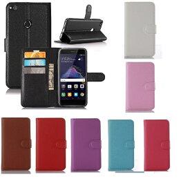 Huawei nova lite ケース novalite カバー 手帳 手帳型 手帳型ケース ファーウェイ ノバ ライト Y!mobile 608hwワイモバイル  スマホケース スマホカバー メール便 送料無料