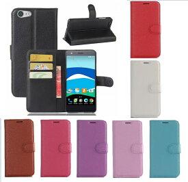 ZTE BLADE V770 ケース 770 カバー 手帳 手帳型 手帳型ケース スマホケース 携帯ケース V770ケース スマホカバー