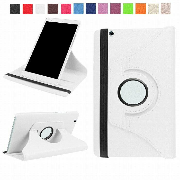 HUAWEI MediaPad T3 7 ケース カバー スタンドケース 360度回転式 スタンド メディアパッド