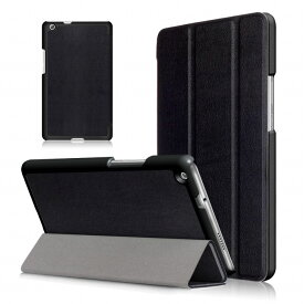 MediaPad M3 Lite s ケース HUAWEI MediaPad M3Lite 8 カバー lites メディアパッド エムスリー ライト エス 3点セット 保護フィルム タッチペン おまけ フィルム スタンドケース スタンド ライト8 メディアパッド M3 ライト 8