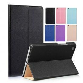 MediaPad M3 Lite s ケース HUAWEI MediaPad M3Lite 8 カバー lites メディアパッド エムスリー ライト エス スタンドケース スタンド メディアパッド M3 ライト 8