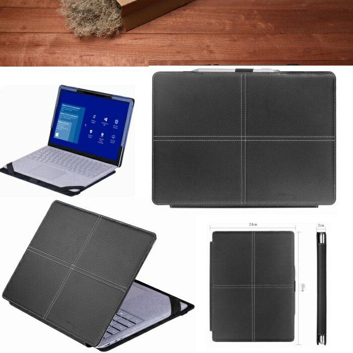 Microsoft Surface laptop ケース マイクロソフト laptop ケース 3点セット 保護フィルム タッチペン おまけ フィルム スタンドケース スタンド Microsoft laptop カバー マイクロソフト サーフェス laptop ケース 送料無料 メール便