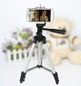 三脚 ビデオカメラ ミニ コンパクト スマホ 一眼レフ用 デジカメ 三脚ケース カメラ 一眼レフ メール便 送料無料
