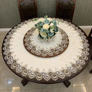 テーブルクロス レース 円形 直径約100cm 送料無料 テーブル マット おしゃれ かわいい テーブルマット ラウンドクロス 食卓 マット 花 敷物 雑貨 食卓 水洗い可 北欧 汚れ防止 オフホワイト