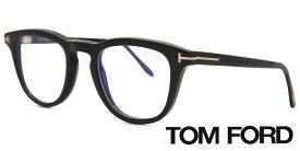 【楽天海外直送】Tom Ford トムフォード メンズ メガネ Tom Ford FT5488-B Blue-Light Block 001 47 47 サイズ 正規品 安い ケース&クロス付